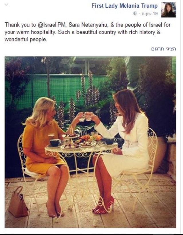 פוסט בפייסבוק של מלאניה טראמפ עם הכלים של פיפ סטודיו