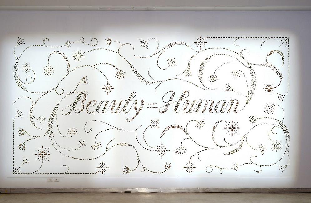 העבודה הייחודית שנעשתה במיוחד עבור התערוכה בארץ: יופי = אנושיות, 2018. צילום: שי בן אפרים