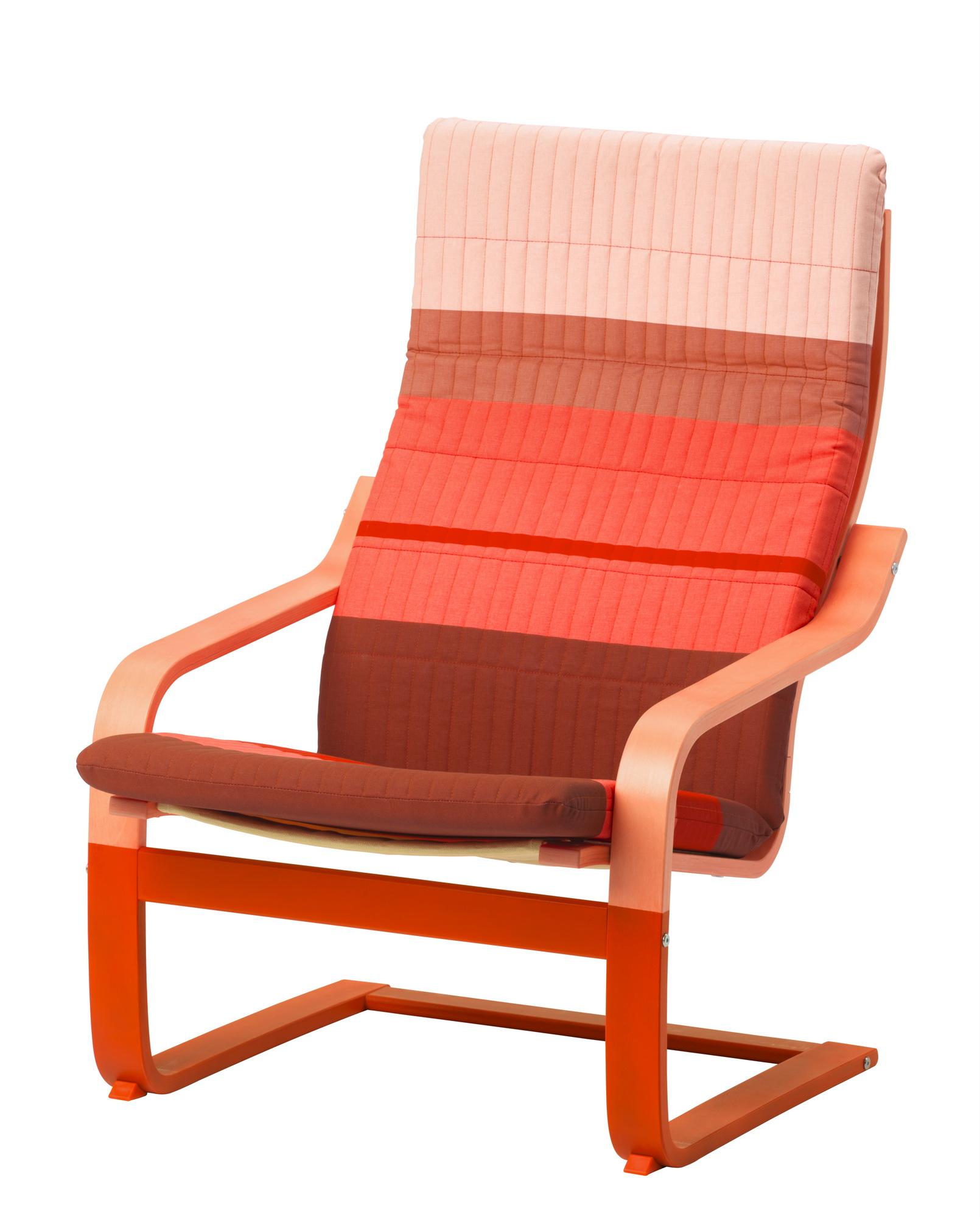 איקאה כורסא 595 שקל