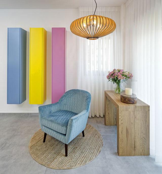 הבית הצבעוני