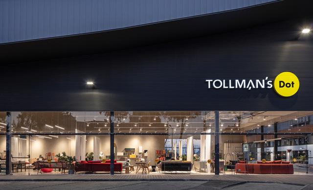טולמנ'ס דוט – סניף חדש