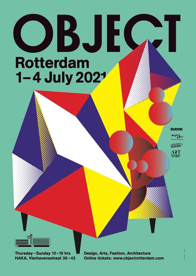 עיצוב הולנדי מרגש